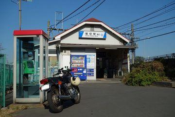 週末は昭和テイストなものを見てきました♪ CB550 3年B組金八先生ロケ地巡りw | Webikeツーリング