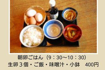 榛名梅林と、たまごかけご飯、 3月20日(水曜日)準備 | Webikeツーリング