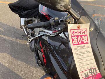 北海道へGO | Webikeツーリング