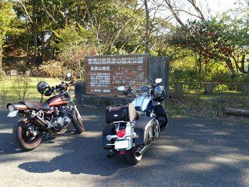 阿蘇山山頂へ(^o^) | Webikeツーリング
