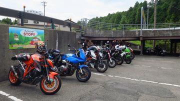 KMT『819(バイク)の日交通安全啓発運動に突撃MTG(笑)』に参加♪ | Webikeツーリング