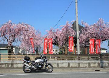 アルプスの秘湯・奈良田の里へ/甲州バイク旅 NO.3 | Webikeツーリング