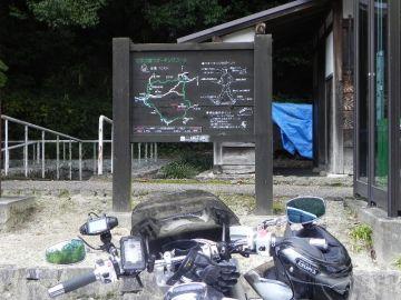 天下人へのロマン・・・松平氏(徳川家)発祥の地です | Webikeツーリング
