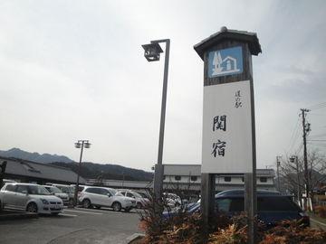 冬の鈴鹿峠(滋賀県~三重県) | Webikeツーリング