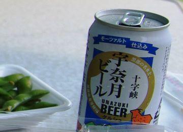 宇奈月ビール と 肉 | Webikeツーリング
