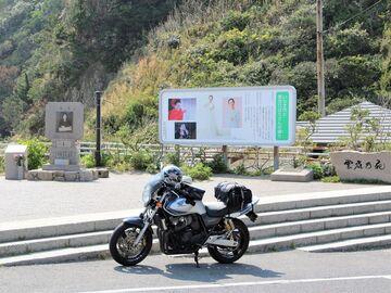 あれから2年/バイクで福島へ(2泊3日) | Webikeツーリング