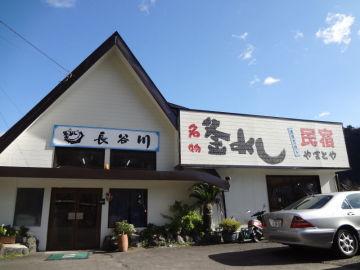 初詣&十津川ダム巡りツーリング | Webikeツーリング
