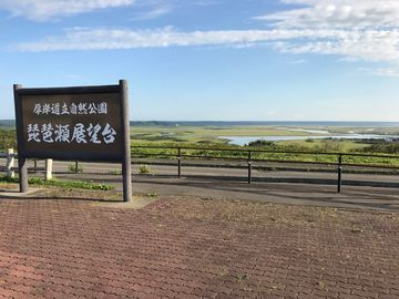 道東ツーリング2日目   Webikeツーリング