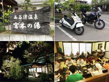 5/3(日)~4(月)埼玉の小鹿野 | Webikeツーリング