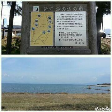 琵琶湖までツー@CB1300SF | Webikeツーリング