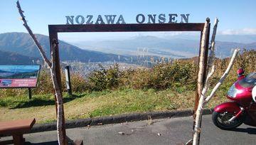 野沢温泉の景色がいいポイント | Webikeツーリング