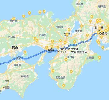 フェリーに乗って九州へ | Webikeツーリング
