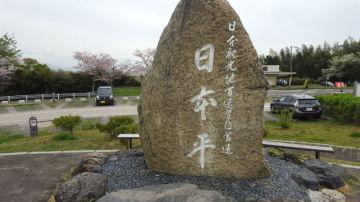 日本平パークウエイ 楽しかったよ~♪ | Webikeツーリング