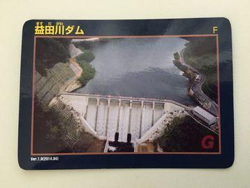 ダム巡り再開 | Webikeツーリング