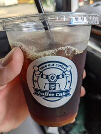 コーヒーカブ | Webikeツーリング