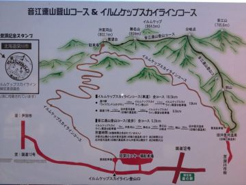 ラベンダー満開!富良野・美瑛の丘ツーリング♪ 2日目 | Webikeツーリング