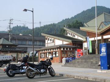 道の駅 小石原 | Webikeツーリング