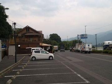 道の駅 三野 | Webikeツーリング