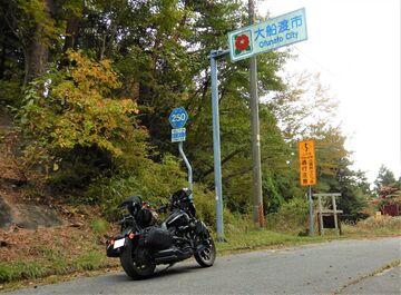 ブログ更新~オートバイの旅~justa2ofus-kzblues.com  「東北ツーリング7泊8日。第6日目 < 青森県八戸市 ~ 岩手県釜石市 ~  宮城県仙台市> 2020年10月28日(水)」 | Webikeツーリング