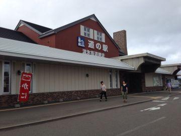 道の駅-流氷街道網走   Webikeツーリング