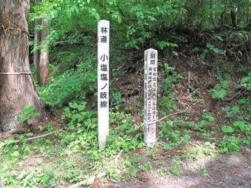 会津の南へ北へ2 | Webikeツーリング