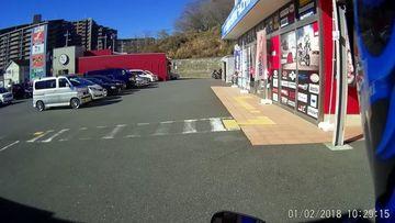 多摩境-新横浜-東雲-三鷹東八 | Webikeツーリング