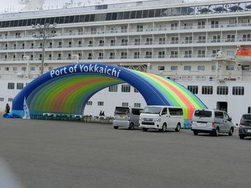再び豪華客船四日市霞が浦埠頭に入港です。 | Webikeツーリング