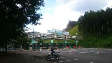 376KM 本田博物館行って、キャンプして、ロマンチック街道 5滝巡りツーリング、雨 demo いっちゃう男旅 (6日 7日 8日)   Webikeツーリング