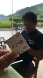 ★★★タンデムツー★★★ デート | Webikeツーリング