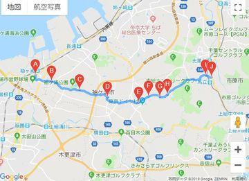 千葉県道143号南総昭和線 | Webikeツーリング