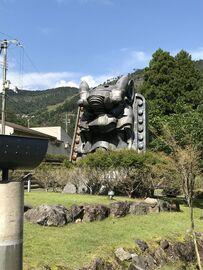 日本の鬼の交流博物館 | Webikeツーリング