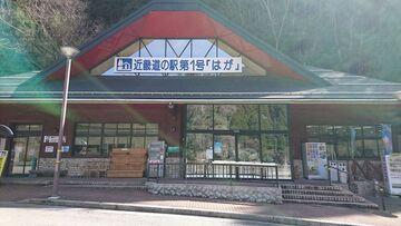 今日は兵庫の道の駅巡りpart2 | Webikeツーリング