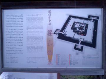 ソロでin竹田城跡ですけど、何か? | Webikeツーリング