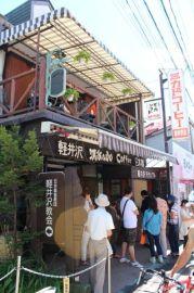 避暑地を求めて・・・軽井沢! | Webikeツーリング