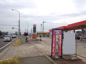 鯖江石油(株) メガ鯖江 | Webikeツーリング