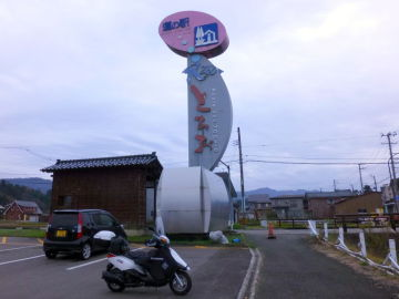 会津キャンプツーリング1日目 | Webikeツーリング
