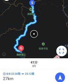 和歌山ニュル=龍神スカイラインでしょうか? | Webikeツーリング