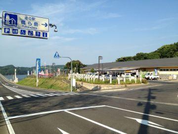道の駅・鷹ら島 | Webikeツーリング