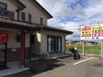台風の中、九州へ | Webikeツーリング