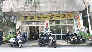 宮古島レンタルバイクツーリング | Webikeツーリング