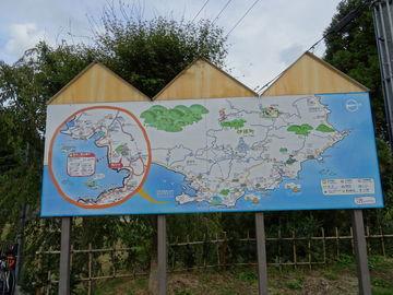 京都から小浜-天橋立-伊根 | Webikeツーリング
