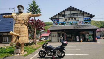 ひさしぶりに田沢湖にいってきました。 | Webikeツーリング