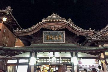 四国ツーリング05【愛媛編】道後温泉・松山城から徳島へ | Webikeツーリング