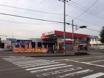 出光リテール販売(株)中部カンパニー 金沢南SS | Webikeツーリング