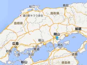 MT-01で日本一綺麗な道の駅キララ多伎にいきました。 | Webikeツーリング