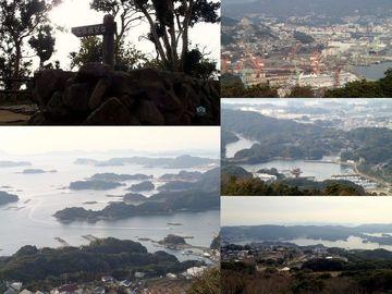 石岳展望台 | Webikeツーリング