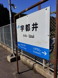 嫁のNinja400と行く、三江線があと一週間で終わってしまうので見に行った | Webikeツーリング