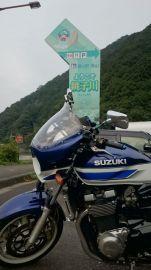 道の駅海山 | Webikeツーリング