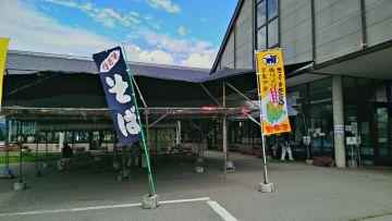 道の駅 信濃「暑い」 | Webikeツーリング