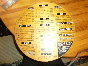 北海道4日目・十勝3大ジンギスカンの昼食です。 | Webikeツーリング
